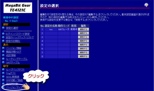 k10d ファームウェア バージョン 表示