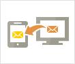 メールの転送設定 イメージ