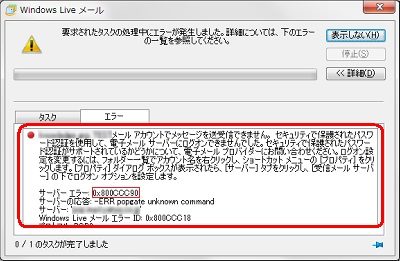 0x800ccc18.jpg