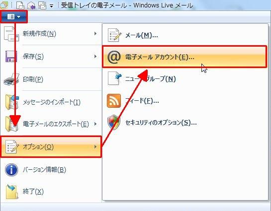 http://www.tnc.ne.jp/qa/images/image002.jpg