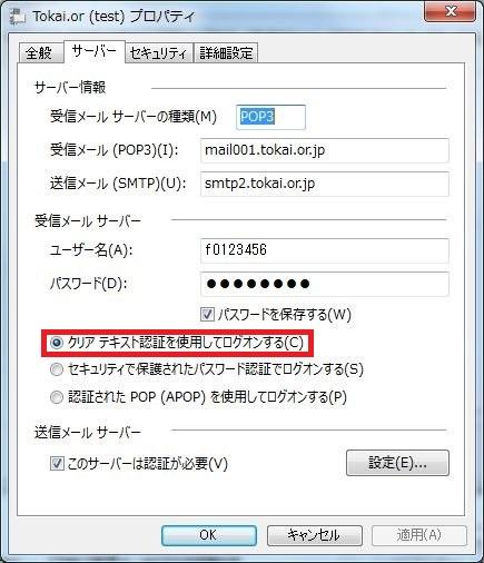 http://www.tnc.ne.jp/qa/images/image005.jpg